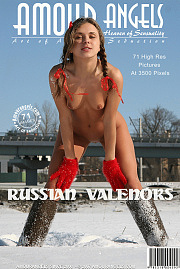 Really Hot Russian Teen