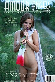 Naked girl on the lane