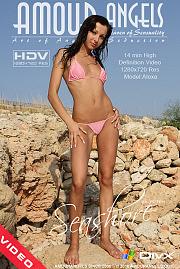 Seaside teen video